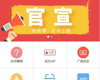 Thinkphp微信朋友圈任务分享自动挂机赚钱系统源码