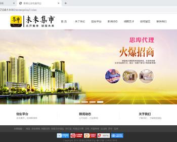java通用型企业官网门户网站源码 带后台 springmvc项目