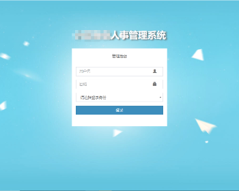 java springboot+mysql人事管理系统源码