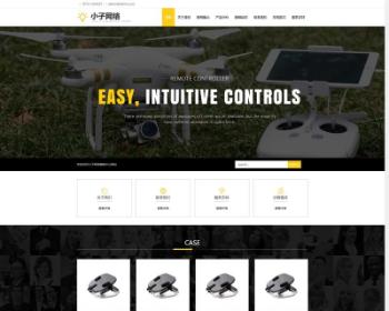 ASPCMS宽屏大气机电机械行业网站源码 带手机版