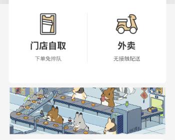 餐饮系统,餐饮小程序