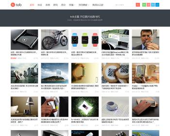 wordpress响应式相册图片主题Tob1.0 照片图片展示类wp模板主题