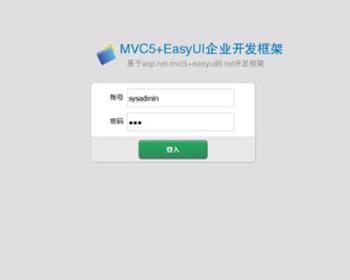 ASP.NET MVC5 EasyUI企业开发框架后台管理系统源码
