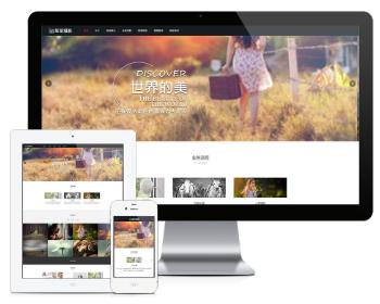 ThinkPHP宽屏大气摄影拍照工作室企业网站源码+手机版