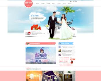 Discuz x3.2动感粉红婚纱摄影婚嫁服务企业网站源码+手机版 GBK编码
